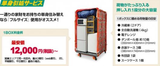 yamato_home_convenience